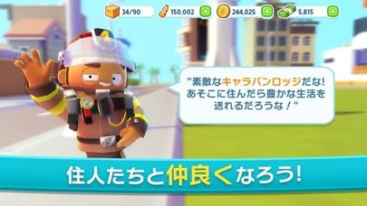 City Mania~ゆかいな仲間と街づくり~スクリーンショット3