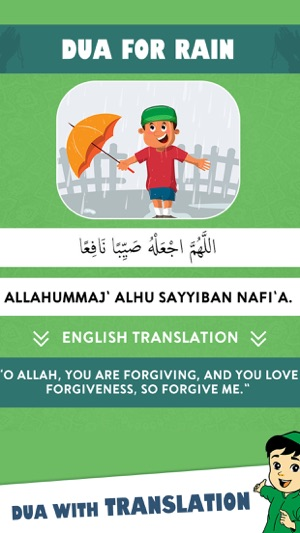 Islamic Daily Duas & Prayers on the App Store