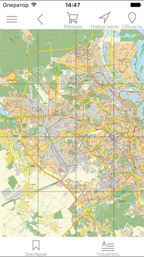 Киев. План города. App 截图