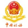 扬州市国家税务局3D魔法书体验