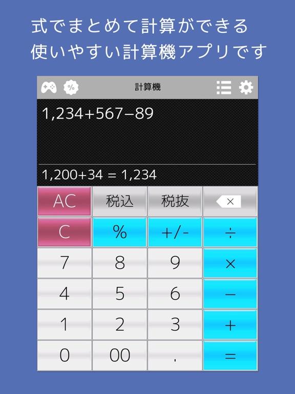 https://is1-ssl.mzstatic.com/image/thumb/Purple128/v4/7b/0c/ff/7b0cffba-bce9-af2c-bbe5-88f205ed1b4a/source/576x768bb.jpg