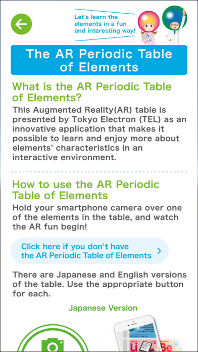 AR Periodic Table of Elements screenshot two