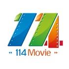 114电影 icon