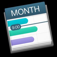 学生时间表 - 日历计划 for mac