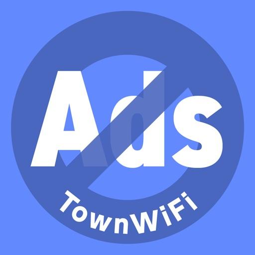 広告ブロック by TownWiFi