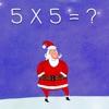 与圣诞老人一起学乘法表。