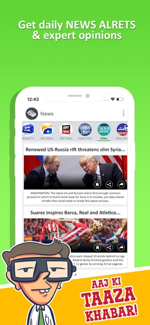 TelloTalk - Voice, Video, Chat on the App Store