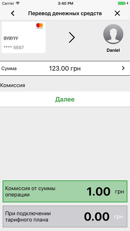 Сбербанк Онлайн + screenshot-4