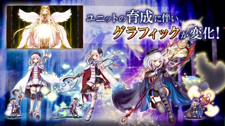 千年戦争アイギスA 【本格シミュレーションRPG】 screenshot-3