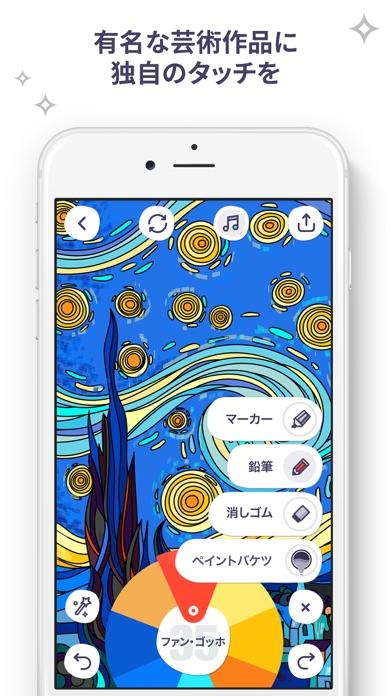 私塗り絵本 - 着色ゲームスクリーンショット6