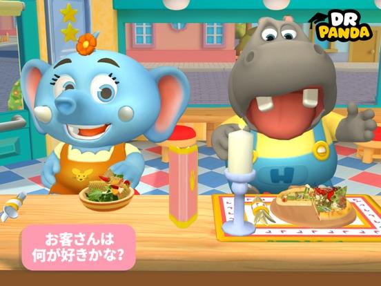 Dr. Panda レストラン 3のおすすめ画像4