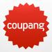 쿠팡 - Coupang - Forward Ventures, LLC. Korea Branch