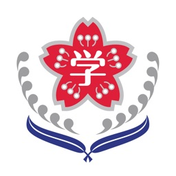Sydney Japanese School