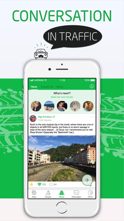 Carfriend -> Drive and dating