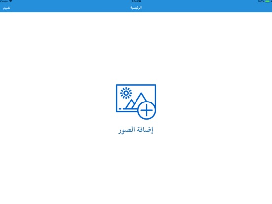 GIF تحويل الصور الى screenshot 4