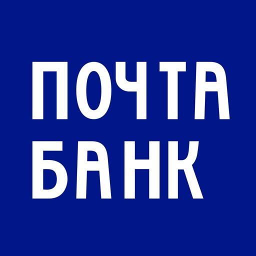 Почта Банк Бизнес