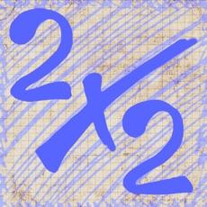 Activities of Multiplication 2x2