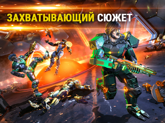 Скачать SHADOWGUN LEGENDS