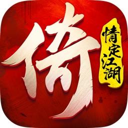 倚天屠龙记(新马版)-侠宝出世