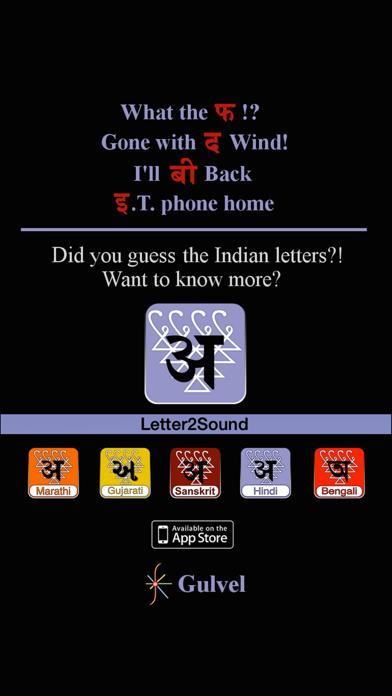 Letter2Sound (Hindi) screenshot one