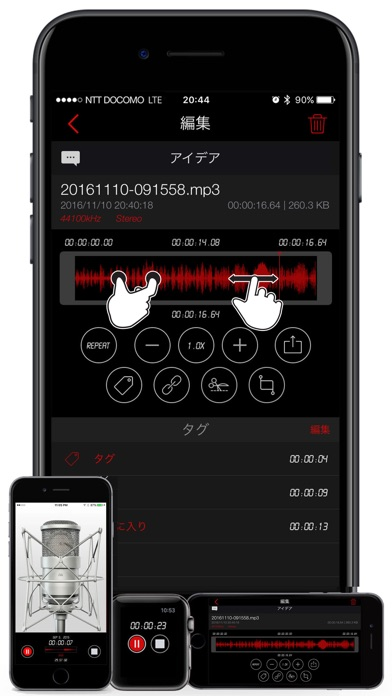 Awesome Voice Recorde... screenshot1