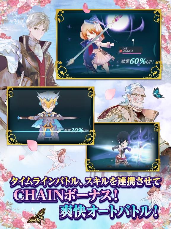 アトリエ オンライン ~ブレセイルの錬金術士~のスクリーンショット4