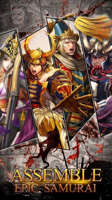 Sengoku Samurai screenshot