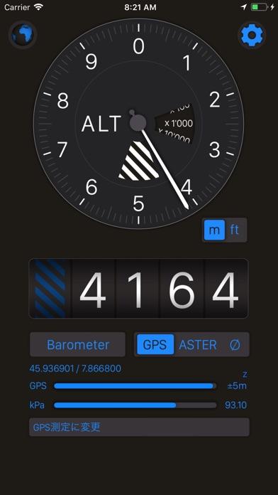 高度計+ screenshot1