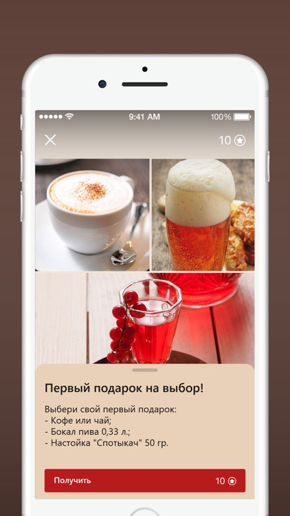 ТиманЪ screenshot-3