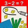 Base Ten Blocks Math
