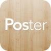 Poster POS — онлайн-касса