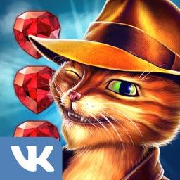 Indy Cat for VK & OK