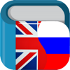 Russian English Dictionary Pro
