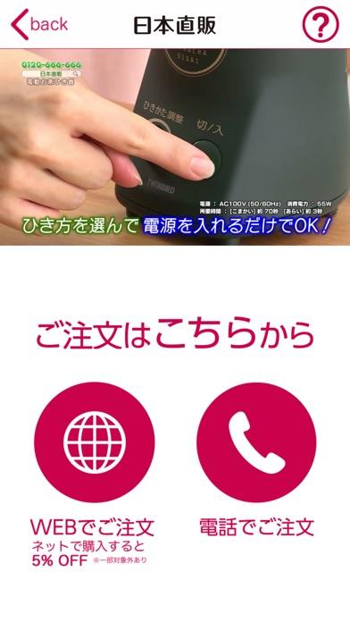 https://is1-ssl.mzstatic.com/image/thumb/Purple128/v4/80/e3/db/80e3dbcd-f33f-3b91-36c5-6fee19f93043/source/392x696bb.jpg