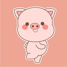 Baby Pig Animated Stickers
