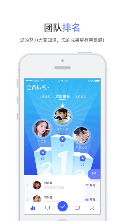 企汇邦 screenshot-0