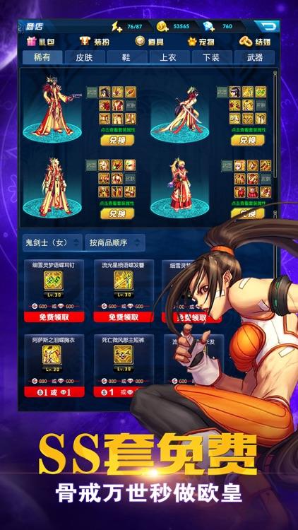 地城格斗®:官方唯一正版