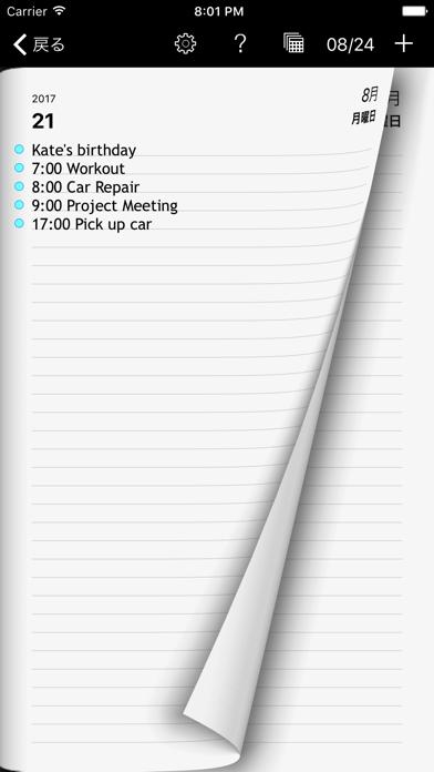 ウィークカレンダーのおすすめ画像2