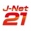J-Net21中小企業支援情報ピックアップ