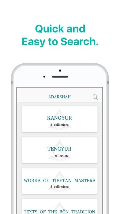 Adarshah screenshot four