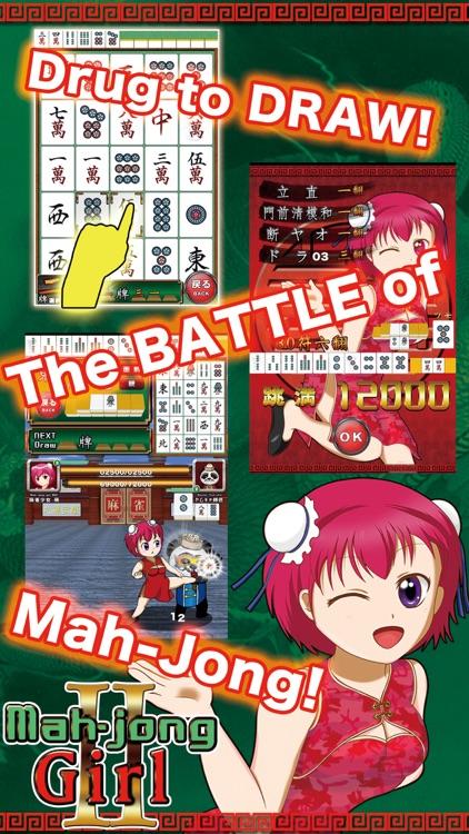 Mahjong Girl shanghai Fight 2 by Tomoaki Shoji