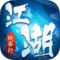江湖侠客行OL武侠 - 热血江湖风云战神策略游戏