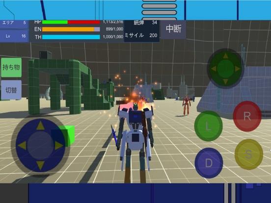 RoAR screenshot 6
