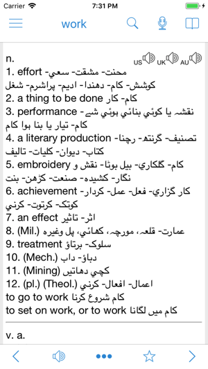 5 Ways to Say Thank You in Urdu