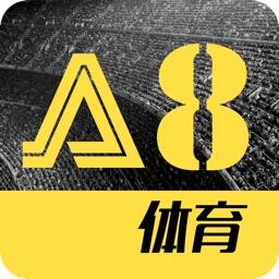 A8体育-体育新闻直播