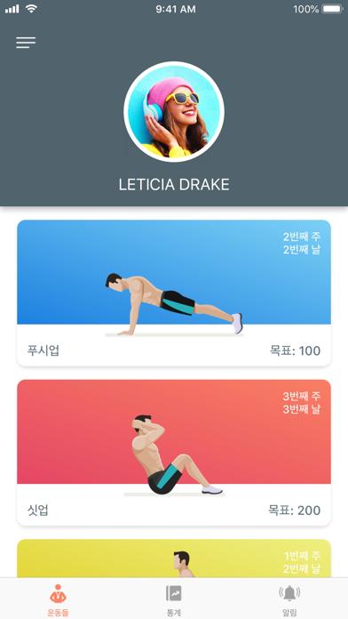 Screenshot for Just 6 Weeks PRO in Korea App Store