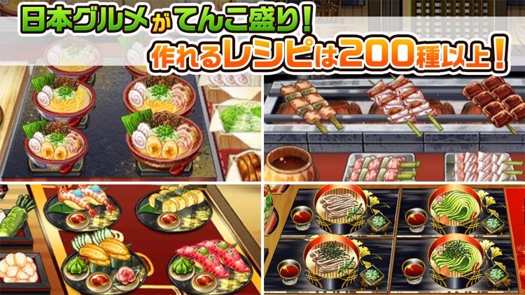 めしクエ グルメアクションゲーム screenshot-4