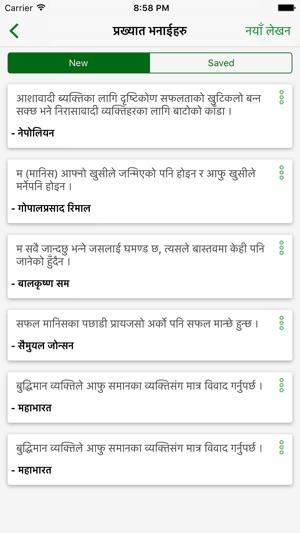 Type nepali abc2kakhaga on the app store altavistaventures Images