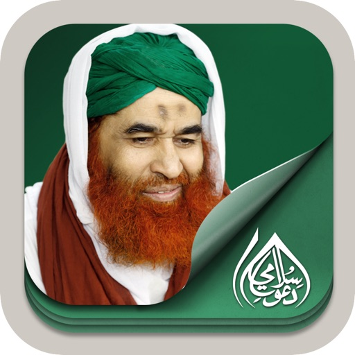 Maulana Muhammad Ilyas Qadri