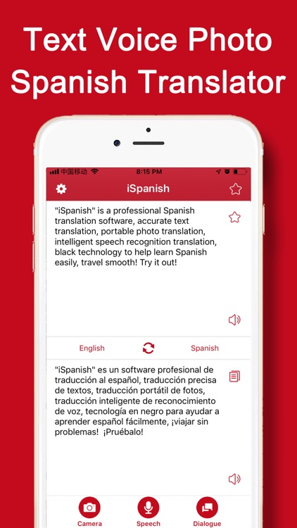 iSpanish - Spanish Translator by fang guoli